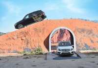 video mercedes benz suventure 2016 tung bung khai cuoc