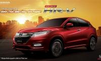 Honda HR-V 2019 giá dưới  900 triệu đồng tại Việt Nam