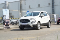 nguoi dung danh gia ford ecosport 2018