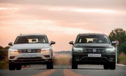 Volkswagen Tiguan 2021 ra mắt tại Việt Nam, chốt giá từ 1,7 tỷ đồng