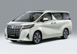 Toyota Alphard 2021 ra mắt tại Việt Nam, giá từ 4,2 tỷ đồng