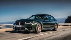 Cận cảnh BMW M5 CS giá 13 tỷ đồng tại Việt Nam