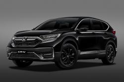 Bản đặc biệt Honda CR-V LSE giá 1,138 tỷ đồng