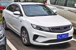 Một số thương hiệu ô tô đáng gờm đến từ Trung Quốc