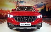 MG ZS giảm xuống còn 440 triệu đồng, rẻ ngang xe hạng A
