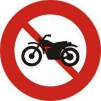 Xe máy đi vào đường cấm sẽ bị phạt như thế nào?