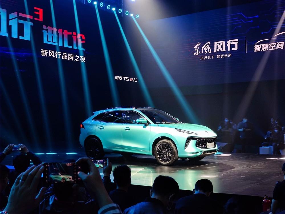 Ngoài Beijing X7, Dongfeng T5 Evo có tiếp tục trở thành tâm điểm bàn tán?