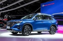 Sắp có thương hiệu ô tô Trung Quốc đầu tiên lắp ráp tại Việt Nam