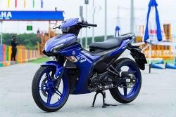 Yamaha Exciter 155 VVA không 'chung mâm' với Winner X